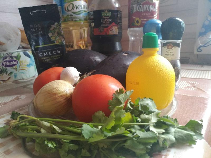 Салат из баклажанов с помидорами и чесноком. Продукты